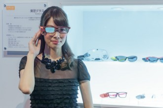 toshiba glass akıllı gözlük