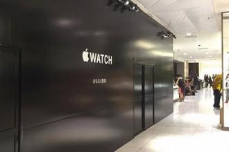 apple watch tokyo,paris,londra
