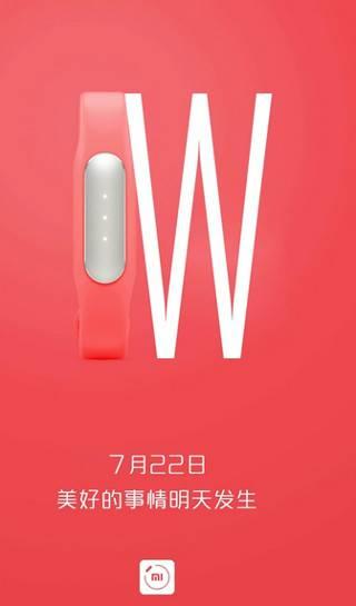 xiaomi-july22