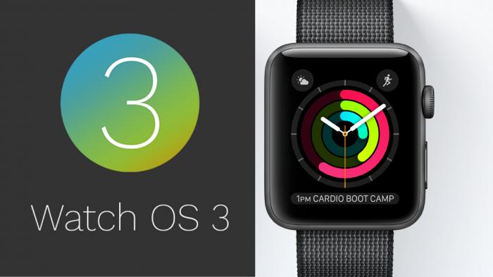 watchos-3-release-date